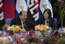 尼國總統奧蒂嘉一再耍台灣 蔡英文仍討好