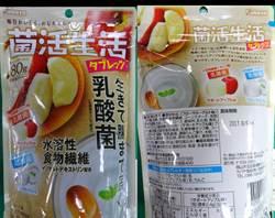 台南市再查獲日本核災食品 已下架