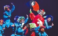 夢臨湯顯祖 北京國家大劇院亮相
