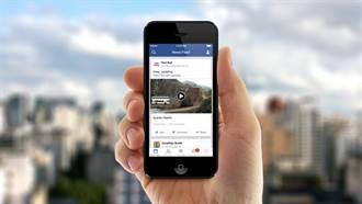 拓財源 傳Facebook測試影片插播廣告