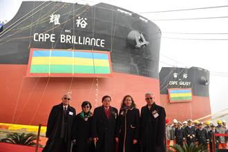 徐旭東掌舵落實綠色航運 裕民持續擴充高效船隊