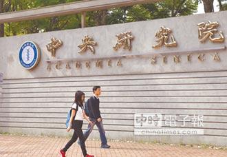 3000張股票是自購 與院長職務無關 翁啟惠:濫行起訴 震驚憤怒