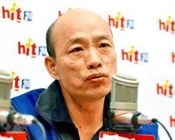 爆韓國瑜今辭北農總經理 角逐國民黨主席