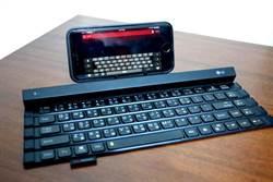 便攜好收納 LG Rolly Keyboard二代上手試用