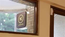 文青最新朝聖地!日式洋食小店「小器食堂溫州店」新開幕