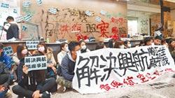 興航工會突襲噴漆 要勞動部踹共