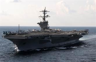 陸航母積極擴張 美提《重返海洋控制》戰略