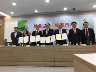 上銀簽署大台中荔枝加值保鮮關鍵技術與國際認證