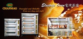 銓麥觸控式電烤爐 節能環保