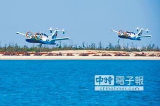 軍民兩用 陸無人地效翼船試飛