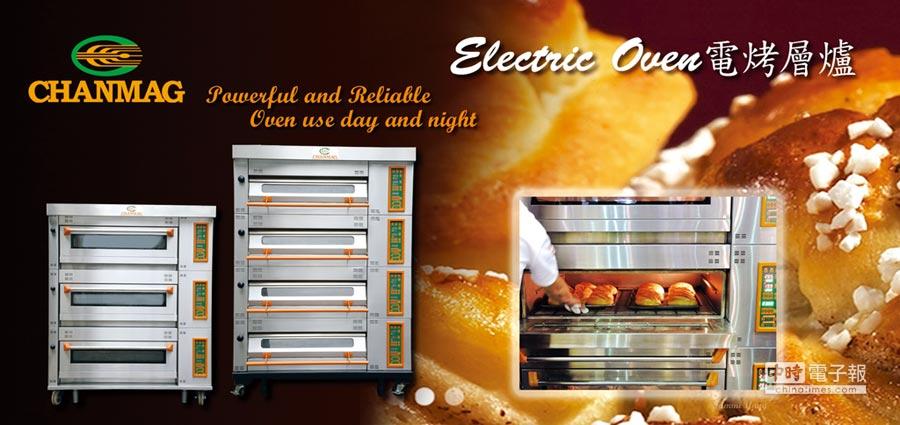 銓麥烘焙機械推出的觸控式電烤爐,強調烘焙效果佳、產品上色均勻與節能環保的特色,廣受烘焙業者的青睞。圖/業者提供
