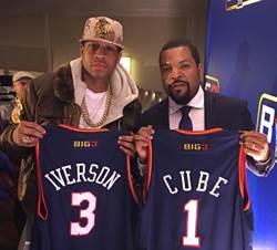 NBA》艾佛森重返球場 改打3對3籃球