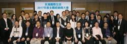 永鴻國際生技完整布局動保領域 朝全球第一品牌願景邁進