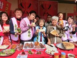 眷村媽媽端出家常味 永康眷村美食節送2萬份美食