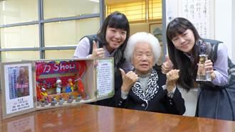 為90歲阿嬤圓明星夢 高中生拍微電影奪獎