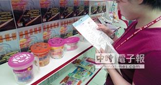 宏泩公司廣告不實 吞罰30萬元