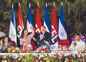 英捷之旅 不受遼寧艦穿越台海影響 奧蒂嘉:台灣總統親如姊妹