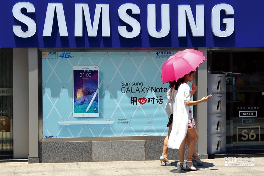 三星傳出調整在中國的銷售通路,改革工資、裁員等等。圖/中新社