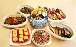 義大世界星級飯店 推出五星級外帶年菜