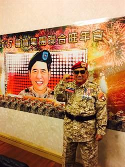 聲寶總裁陳盛沺宣布 啟動3年變革計畫