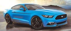 Ford Mustang 領銜展出