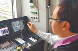 桃捷DVR影像回傳 車廂全都錄