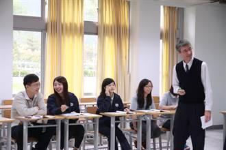 慈大開設英文體驗專課  花蓮高中職學生免費選讀