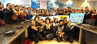 台中市國民黨議員籲 不當性平教材退出校園