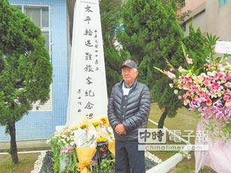 太平輪紀念碑 半年內重見天日