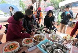 友善吃海鮮 台博館辦永續年菜博覽會