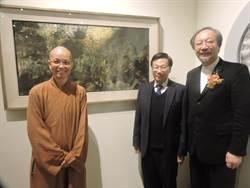 林磐聳60藝術展 中市惠中寺展出