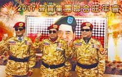 陳盛沺喊衝 聲寶3年革新