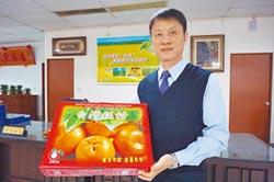 農會選舉搶先看-石岡農會總幹事張東海 拚4連任