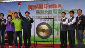 林佳龍敲鑼宣示國家清潔周開跑