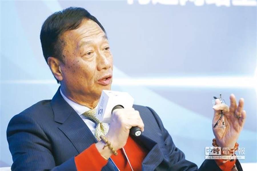 鸿海董事长郭台铭。(图/中新社)