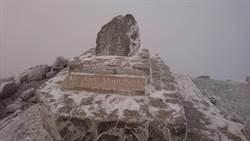 玉山結霧淞 今晚明晨有下雪機會