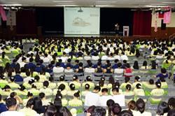 韓國國際青少年聯合會 樹德家商分享國際志工生活