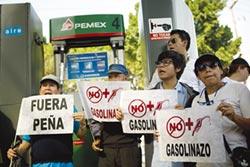 中美》墨西哥放任油價飆漲