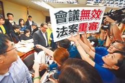 旺旺中時最新民調:國會3大黨 不滿意度全破6成