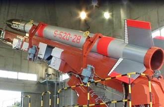 日發射全球最小微型火箭 只飛20秒