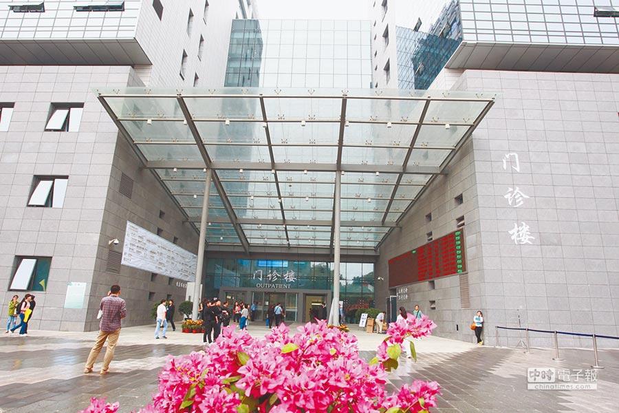 北京協和門診大樓。(CFP)