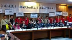 计程车业者揭4谎言 轰Uber无心要合法