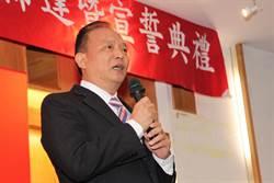 隨總統參訪友邦 林聰賢:未討論入閣