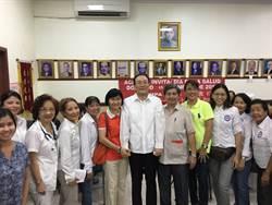 世界華人工商婦女企管協會巴拿馬辦義診
