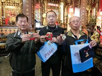 車城福安宮首推金雞紀念幣 限量19000份