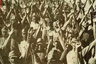 太平洋戰爭75周年:台籍日本兵為何而戰?
