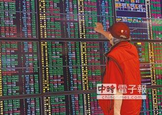 定期定額買台股與ETF 今上線