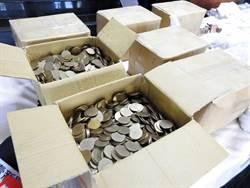 養鵝阿伯兼差作偽幣  上萬枚流入市面