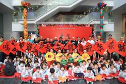 迎新揮毫贈春聯副市長林依瑩與王羲之後代同獻祝福