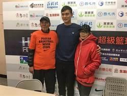 政大男子甲組籃球隊成軍 陳子威任總教練